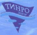 ТИНРО-Центр, ФГУП
