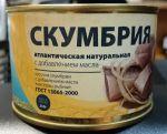 ГАРАНТ М, ООО (Консервы рыбные)