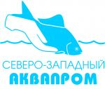 Северо-западный аквапром, ООО
