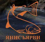Янисъярви, ООО