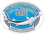 Астрахань Фиш, ООО
