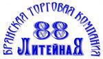 Голофаев Д.С., ИП