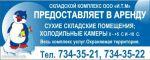 И.Т.М, ООО