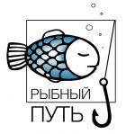 Рыбный путь РФ, ООО