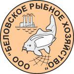 Беловское рыбное хозяйство, ООО