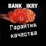Банк икры, ООО