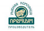 Рыбная Компания Премиум, ООО