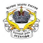 ТД ОСЕТРОФФ, ООО