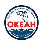 ОКЕАН, ООО