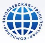 Николаевская И.А., ИП (Николаевская транспортная компания)