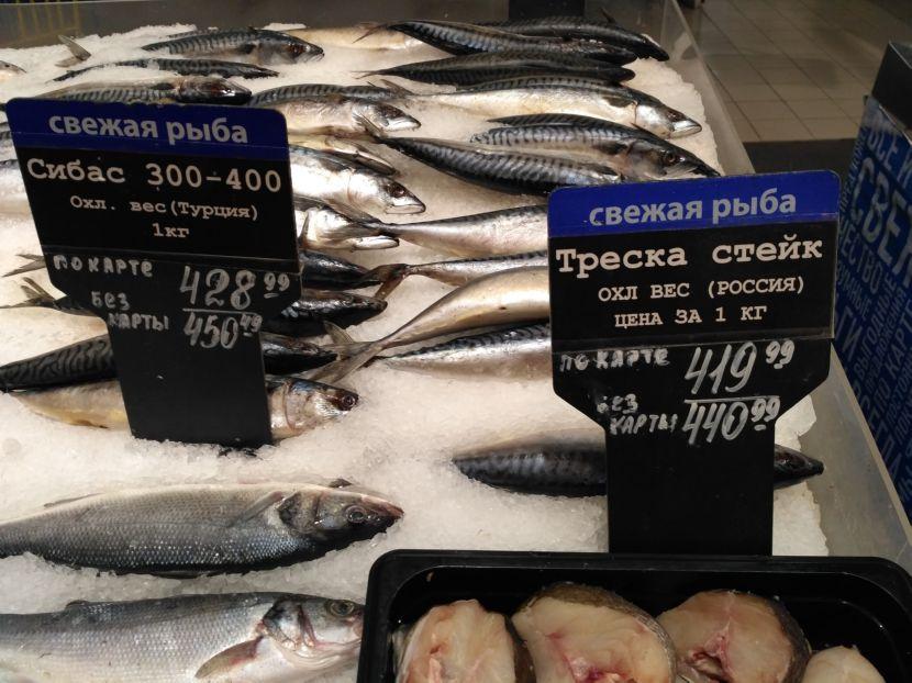 Цена: сибас 300-400 охл вес Турция, треска стейк охл вес Россия