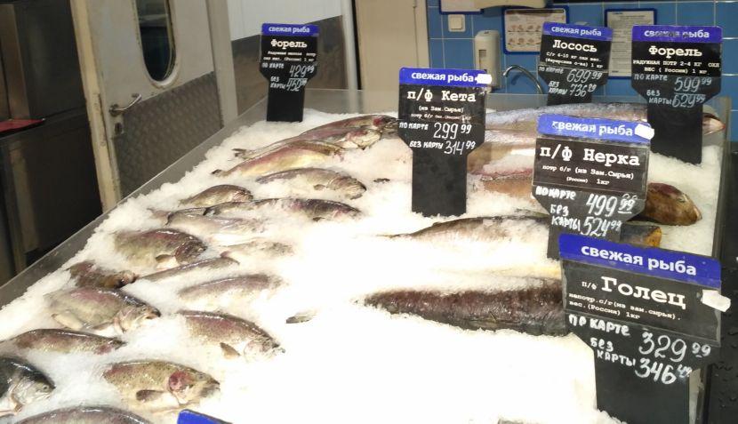 Цена: форель, п/ф кета, лосось, форель, нерка, голец