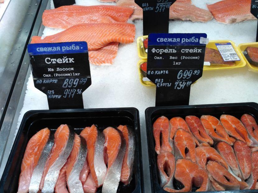 Цена: стейк из лосося охл. Россия, форель стейк охл Россия