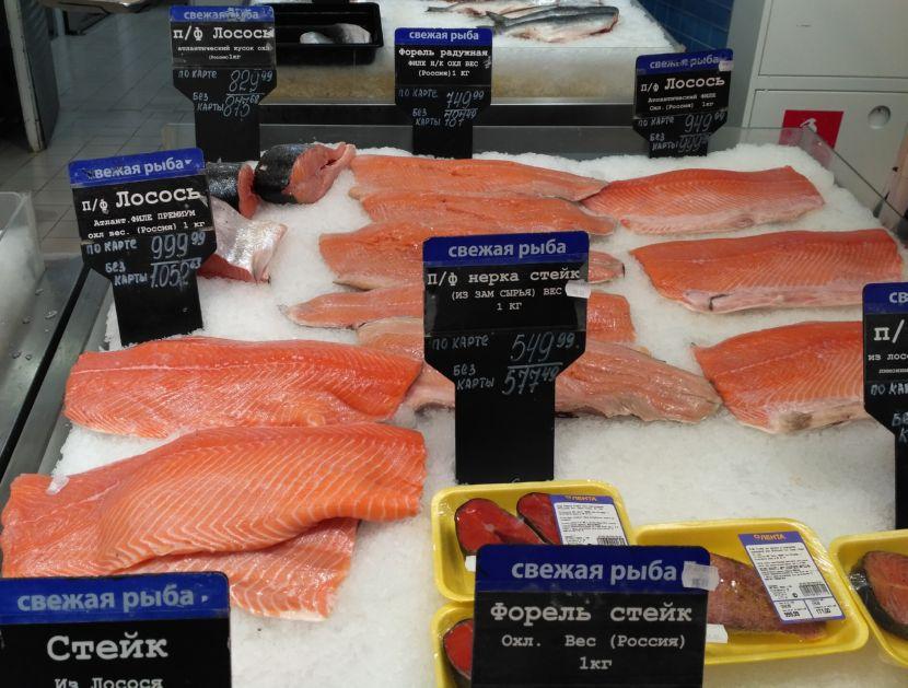 Цена: пф лосось, нерка стейк, форель радужная