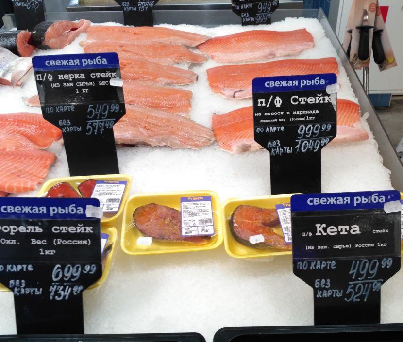 Цена: стейк нерка из заморож сырья, пф стейк из лосося в маринаде, кета