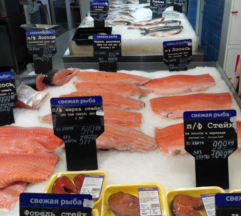 Цена: пф нерка, стейк из лосося в маринаде