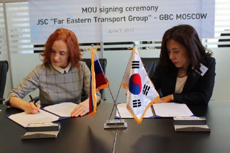 """АО """"Дальневосточная транспортная группа"""" (ДВТГ) и представительство южнокорейской провинции Кёнгидо подписали меморандум о сотрудничестве."""