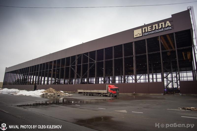 """Судостроительный завод """"Пелла"""" / Корабел.ру"""