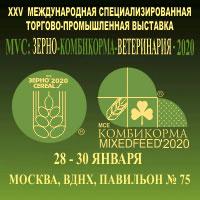 MVC: Зерно-Комбикорма-Ветеринария