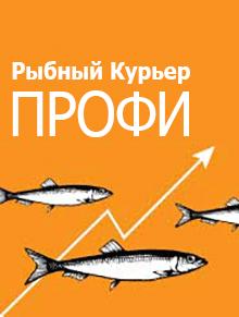 РЫБНЫЙ КУРЬЕР ПРОФИ