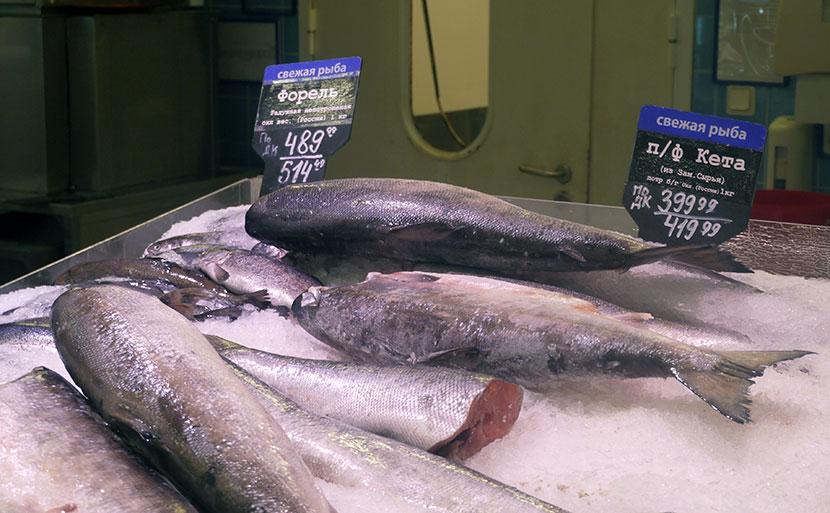 Цена: Форель радужная потр.охл.Россия /Ассортимент охлажденной рыбы и рыбных консервов в гипермаркете «Лента»  г.Санкт-Петербург