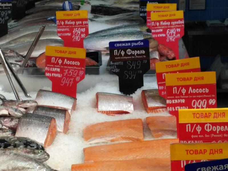 Цена п/ф набор для ухи, п/ф лосось, п/ф набор суповой