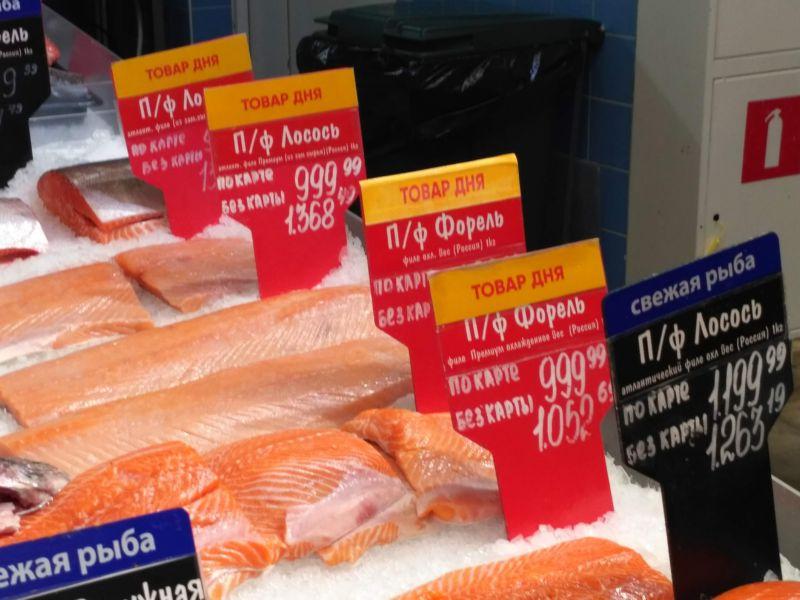 цена п/ф лосось, п/ф форель, п/ф лосось