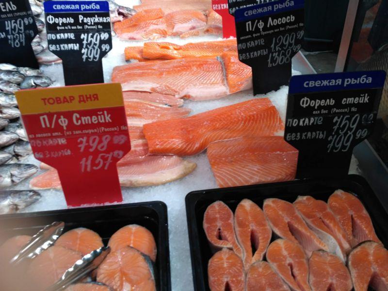 Цена форель радужная, форель стейк, п/ф лосось
