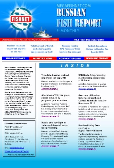 Russian Fish Report coverpage