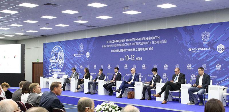 III Международный рыбопромышленный форум и Выставка рыбной индустрии, морепродуктов и технологий