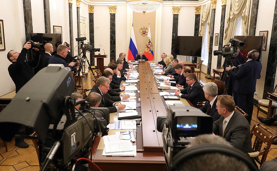 Совещание с членами Правительства.