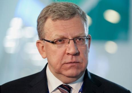 Алексей Кудрин (Фото: Олег Яковлев / РБК)