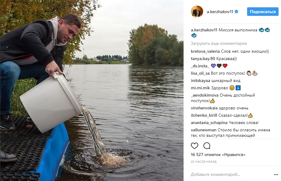 Российский футболист Александр Кержаков