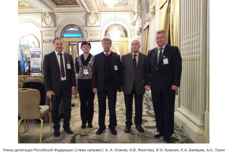 24-25 октября 2016 года в г. Бухарест (Румыния) состоялась Конференция высокого уровня по расширению сотрудничества в области рыболовства и аквакультуры в Черном море, организованная Генеральной комиссией по рыболовству в Средиземном море (ГКРС) Продовольственной и сельскохозяйственной организации Объединенных Наций (ФАО) при поддержке Правительства Румынии и ряда международных организаций