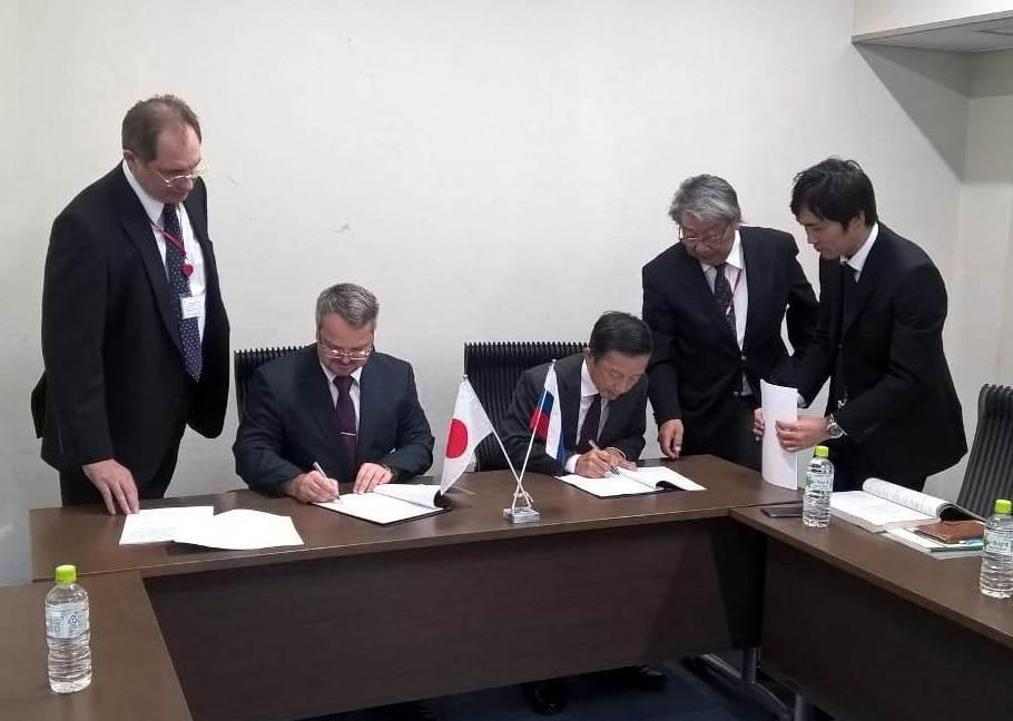 Ученые России и Японии обменялись оценками запасов трансграничных водных биоресурсов